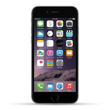 iPhone 6/6s hoesje maken