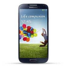 Samsung Galaxy s4 hoesje maken