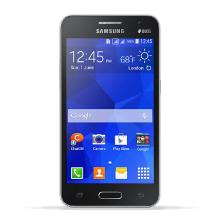 Samsung Galaxy Core 2 hoesjes ontwerpen