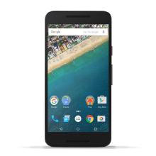 LG Nexus 5X hoesje ontwerpen